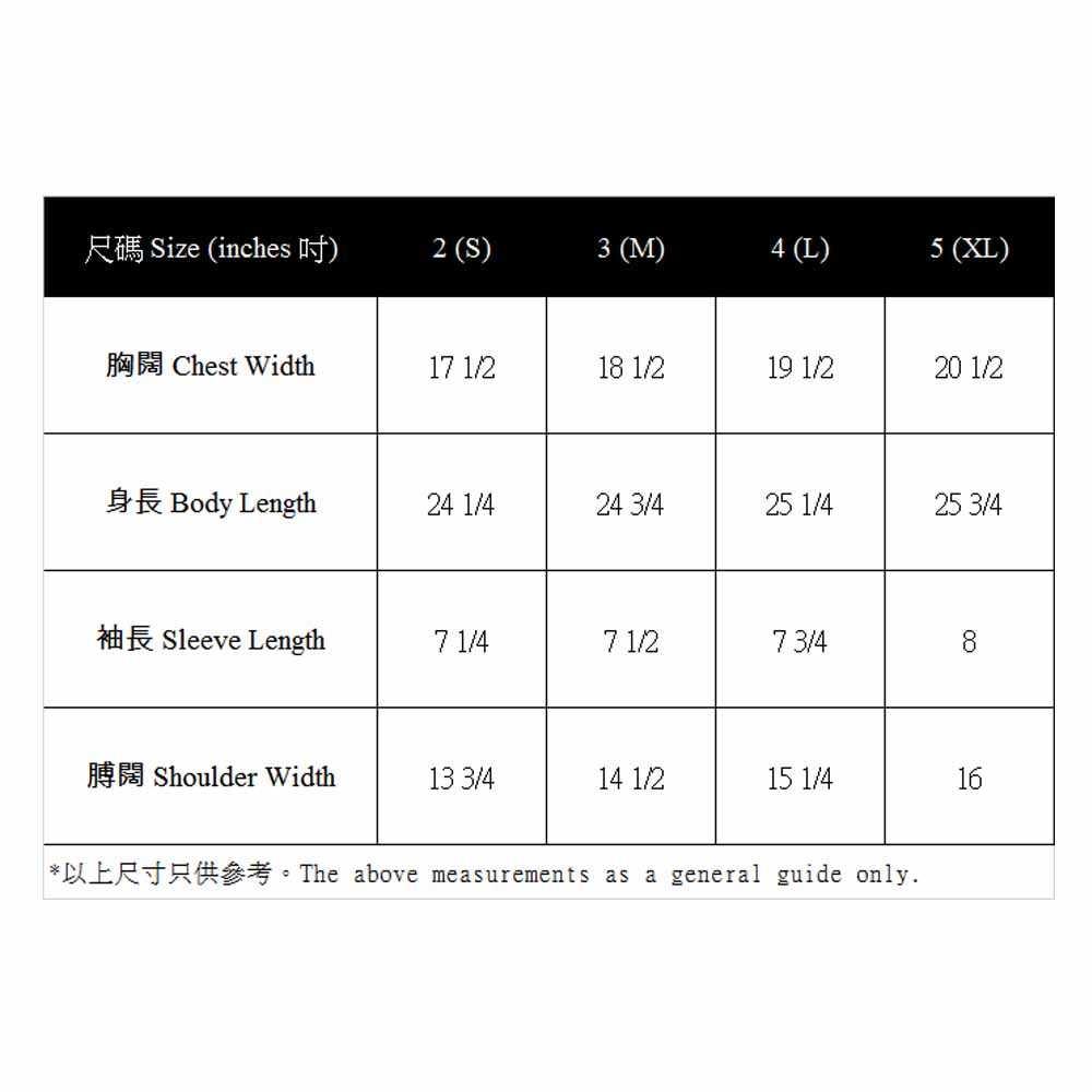 Chissa Sports女裝針織Polo T CS392(寶藍色)
