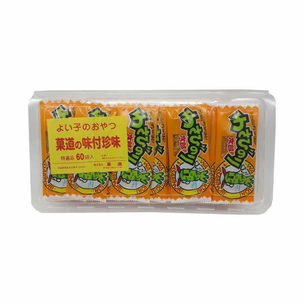 太朗魚柳 (芥辣味)