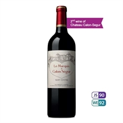 Marquis de Calon, Saint- Estephe AOC 2014 (2nd label of Chateau Calon-Segur) (750ml)