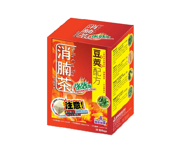 Belly Cut Tea Package Redesign